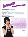 H!P H!P Hooray magazin 2013 11 - 4. oldal