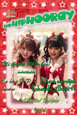 H!P H!P Hooray magazin 2013 12