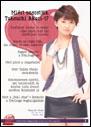 H!P H!P Hooray magazin 2013 12 - 2. oldal