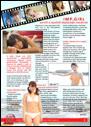 H!P H!P Hooray magazin 2014 01 - 1. oldal