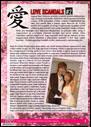 H!P H!P Hooray magazin 2014 02 - 2. oldal