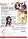 H!P H!P Hooray magazin 2014 02 - 5. oldal