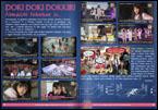 H!P H!P Hooray magazin 2014 03 - 7-8. oldal