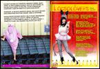 H!P H!P Hooray magazin 2014 04 - 1-2. oldal