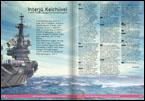 H!P H!P Hooray magazin 2014 06 - 3-4. oldal