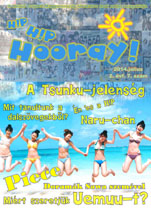 H!P H!P Hooray magazin 2014 07