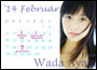 H!P H!P Hooray magazin naptár - február