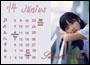 H!P H!P Hooray magazin naptár - június