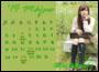 H!P H!P Hooray magazin naptár - május