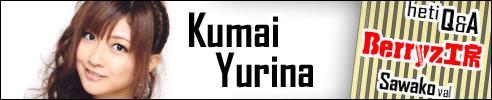 Kumai Yurina - Berryz Q&A