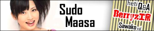 Sudo Maasa - Berryz Q&A
