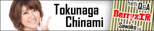 Tokunaga Chinami - Berryz Q&A