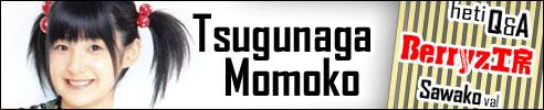 Tsugunaga Momoko - Berryz Q&A