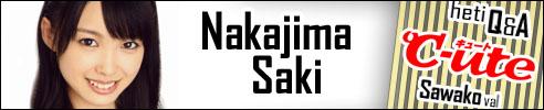 Nakajima Saki - C-ute Q&A