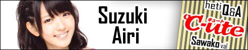 Suzuki Airi -  C-ute Q&A