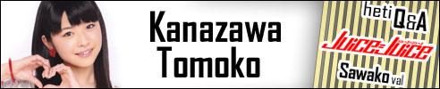 Kanazawa Tomoko - Juice=Juice Q&A