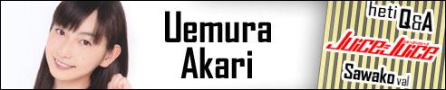 Uemura Akari - Juice=Juice Q&A