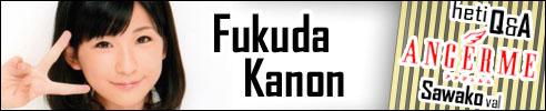 Fukuda Kanon - S/mileage Q&A