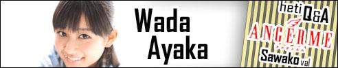 Wada Ayaka - S/mileage Q&A