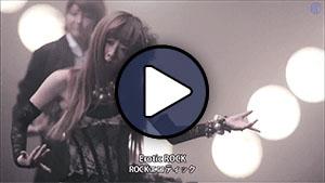 Shimizu Saki (Berryz Koubou) a Berryz Koubou Rock Erotic című MV-jében
