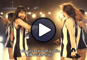 Sayashi Riho és Fukumura Mizuki a Morning Musume Wagamama ki no mama ai no joke című MV-jében