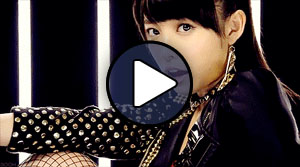 Nakajima Saki a °C-ute Crazy kanzen na otona című MV-jében