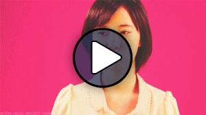 Ikuta Erina (Morning Musume)