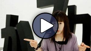 Ikuta Erina a Morning Musume Maji de suka? Suka! című MV-jében