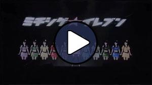 A Morning Musume Michishige Eleven Soul című koncertturnéjának nyitánya