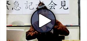 Iikubo Haruna, mikor bejelentette, hogy megváltozik csapatszíne csokoládéról mézszínre