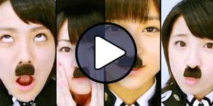 A S/mileage tagjai a csapat Gambaranakute mo eenende című dalának klipjében