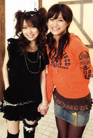 Tanaka Reina és Kamei Eri (Morning Musume).