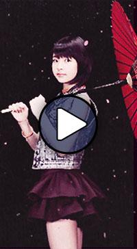 Otsuka Aina (ex-Juice=Juice)