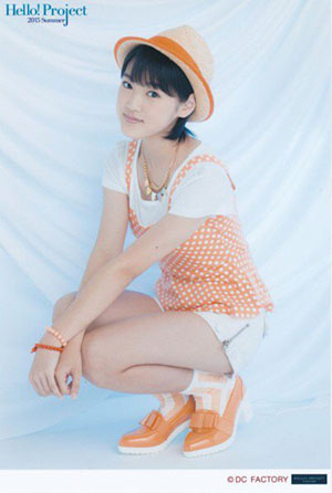 Ozeki Mai (Country Girls)