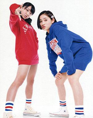 Murota Mizuki és Sasaki Rikako (ANGERME)