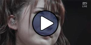 Fukuda Kanon (ex-ANGERME) búcsúkoncertjén