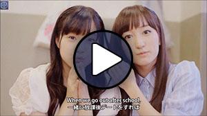Inaba Manaka és Yamaki Risa a Country Girls