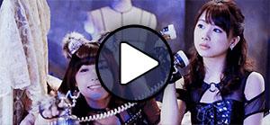 Ishida Ayumi és Fukumura Mizuki a Morning Musume Sexy cat no enzetsu című MV-jében