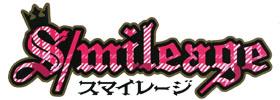 S/mileage logo