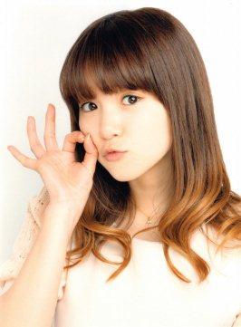 Mitsui Aika-380202