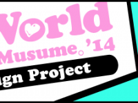 girls_world_banner