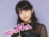 Kanazawa Tomoko-511273