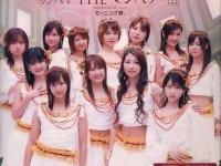 Momusu_single_25_The_Manpower212121_DVD_cover
