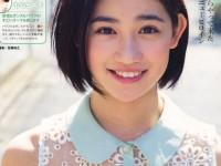 Sasaki Rikako-541826
