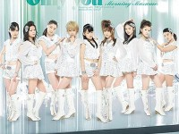 Morning_Musume_Only_you_Regular_Edition_(EPCE-5785)_cover
